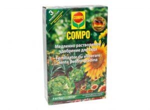 Pikaajaline aiaväetis 3-kuud Compo 1kg